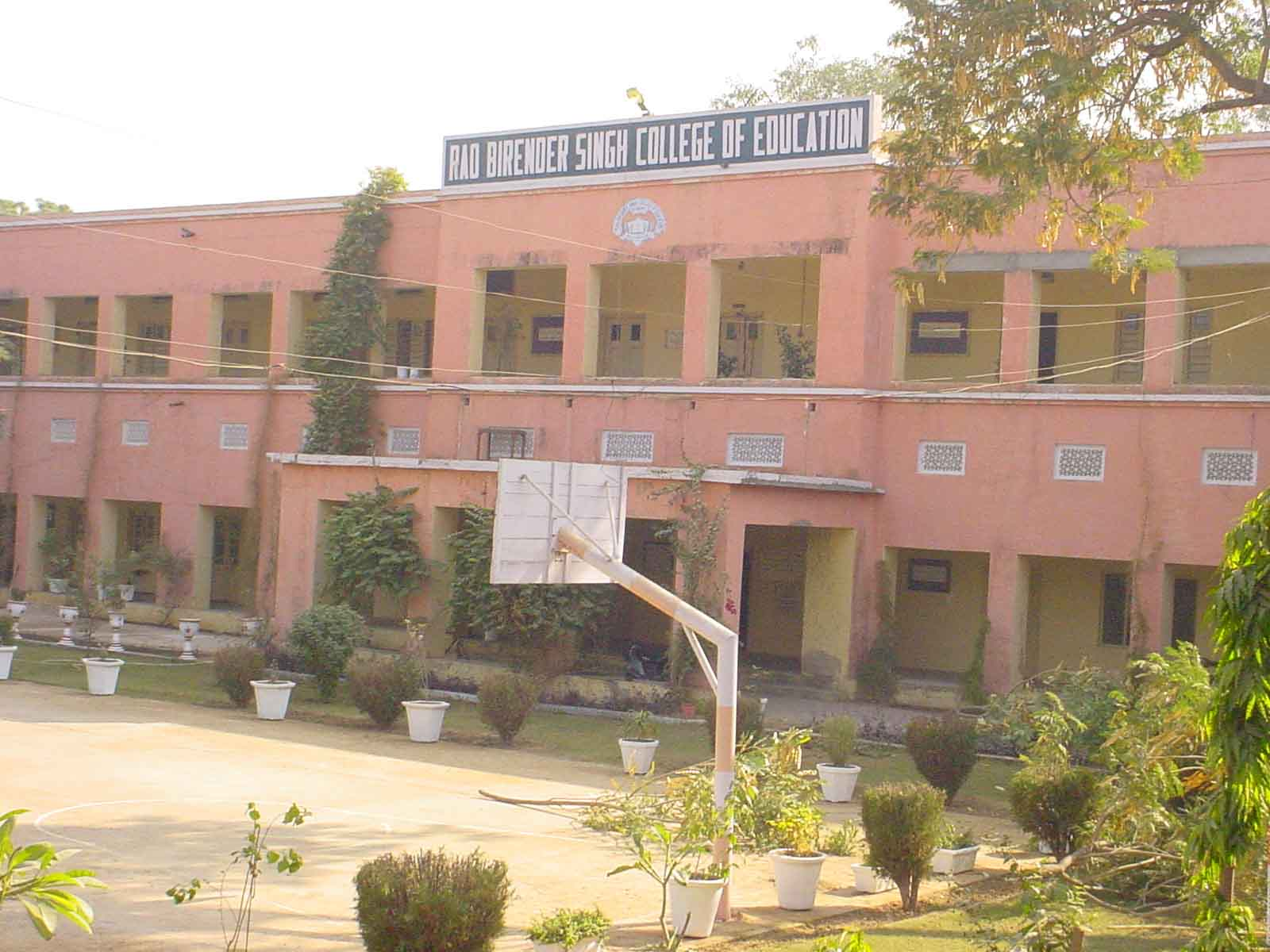Ahir College, Reaching for New Heights